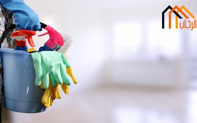 كيفية تنظيف البيت